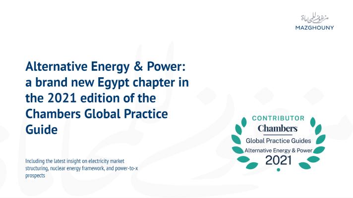 Chambers alternative energy Egypt guide